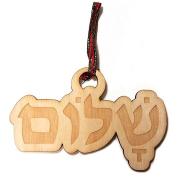 Jewish Shalom Writing Laser Engraved Wooden Christmas Tree Ornament Gift Seasonal Decoration