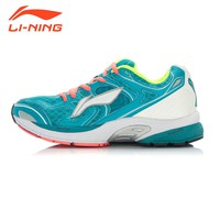 Li-Ning Original Brand Men Sports Shock Absorbing Running Shoes Breathable Mesh Athletic Cushion Bounse Thick Soled Sneakers