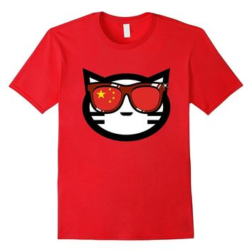 Funny Cat Shirt - Chinese Flag T-Shirt