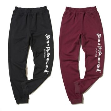 Gosha Rubchinskiy track pants fleece joggers sweatpants trousers men women sport parkour winter harajuku overalls military army hip hop 2018