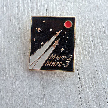 Vintage USSR Kosmos badge Mars-2 and Mars-3 Space pins Soviet communication satellite Space flight badge Soviet space program Space mission