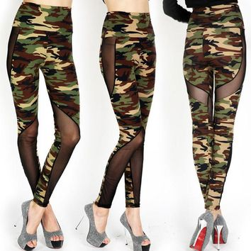 Camouflage Fitness Pants