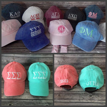 Embroidered Adams Hat, Monogrammed Hat, Sorority Hats, Distressed Hat, Personalized Hat, Custom Hat, Unstructured Hat