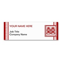 Double Happiness • Square Business Card Template