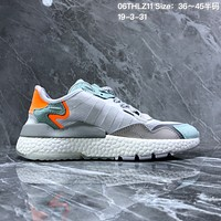 hcxx A1102 Adidas Nite Jogger 2019 EQT Boost Fashion Running Shoes Sliver Orange
