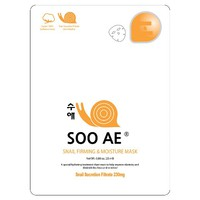 Soo Ae® Snail Collagen Firming & Moisture Mask .85 oz - 5 count