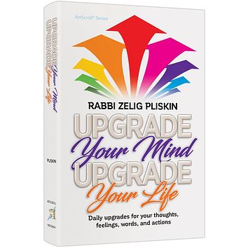 Upgrade your mind, upgrade your life