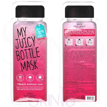 SCINIC My Juicy Bottle Mask - Firming Ampoule Juice