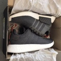 NEW Adidas Men's NMD R2 Grey & Future Harvest US 12 M Gray