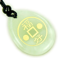 Fortune Lucky Coin Circle Green Serpentine Amulet Word Stone Pendant Necklace