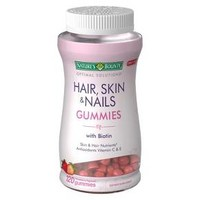 Optimal Solution® HSN Gummies - 120 Count
