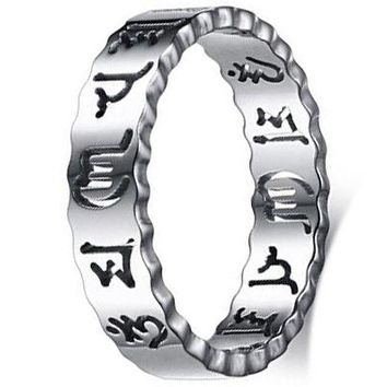 CERTIFIED 5mm Titanium Stainless Steel Open-work Om Mani Padme Hum Religious Ring Wave Edges Silver