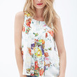 LOVE 21 Watercolor Floral Print Tank Ivory/Multi