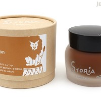 JetPens.com - Sailor STORiA Lion Light Brown Ink - Pigment - 30 ml Bottle