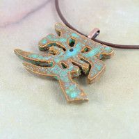 Japanese Symbol for Love Necklace - Zen Jewelry - Rustic Pendant