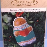 1995 Sweet Song Hallmark Retired Showcase Ornament