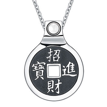 Feng Shui Lucky Coin Amulet Kanji Magic Fortune Powers Charm White Cats Eye 18 Inch Pendant Necklace