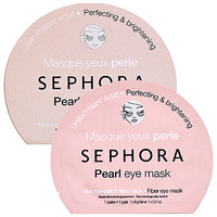 Eye Mask - SEPHORA COLLECTION | Sephora