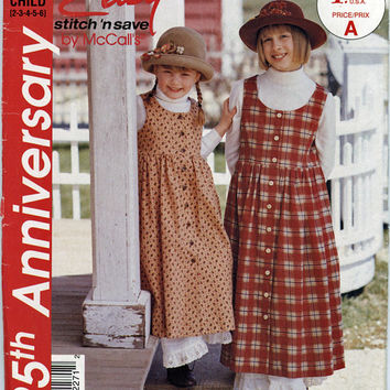 1995 McCall's Child's Old Fashioned Girl Dress, Jumper Pattern, Uncut