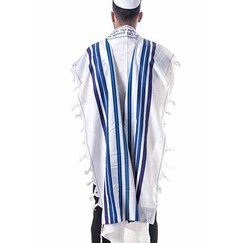 Bnei Or Tallit 3 Piece Set. Joseph'S Coat In Blues