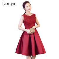 Lamya Elegant Gold Stain With Lace Short A Line Prom Dresses For Women 2017 Fashion Plus Size Party Formal Dress