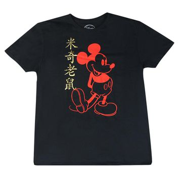 Disney Mickey Mouse Red Silhouette Graphic Printed Women's Casual Black T-shirt