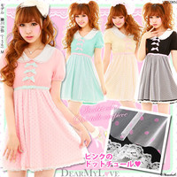 Rakuten: [dot Tulle cover dress YMK-360| with the color ♪ neckband which is sherbet] P]It has been had ◆- Shopping Japanese products from Japan