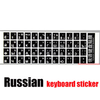 RU Russian layout keyboard sticker slim