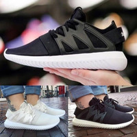 ... wholesale online 41b9f 131e4 ADIDAS NMD Women Men Running Sport Casual Shoes  Sneakers ... 2449a20460