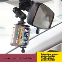 Enhanced Edition Universal car phone mount holder for rearview mirror phone holder for Tachograph GPS Digital cameras holder