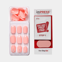 imPRESS Oval Pink Gel Nails With Pearl Accents - Lalaland