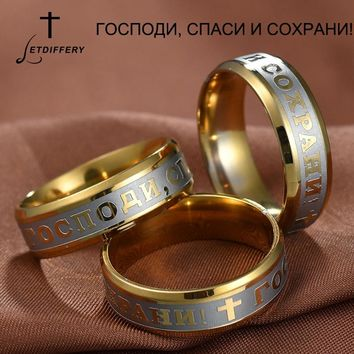 Letdiffery Religious Christian Midi Ring Stainless Steel Russian Jesus Cross Ring GOD SAVE US Amulet Ring for Men