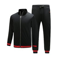 Boys & Men GUCCI Cardigan Jacket Coat Pants Trousers Set Two-Piece Sportswear