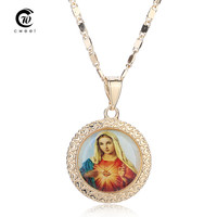 Fine Jesus Necklace Women Men Cross Beads Jewelry Trendy 18K Gold Plated Pendant For Vintage Statement Holiday Accessories