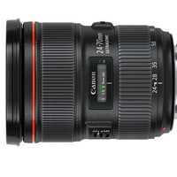 Canon EF 24-70mm f/2.8L II USM | Canon Online Store