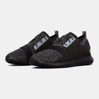 Men's UA Threadborne Shift Heathered Lifestyle Shoes | Under Armour US