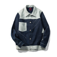 Men's Fashion Vintage Patchwork Denim Lights Shirt Jacket [7929504771]