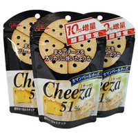 Glico Cheeza -- Camembert Cheese Flavor Set of 3