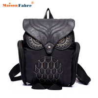 Women Backpack 2016 Newest Stylish Cool PU Leather Owl Backpack Female Women Bag Mujer Mochila Escolar Feminina School Bag