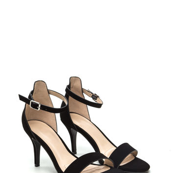 Come Up Short Ankle Strap Heels from GoJane | O baby
