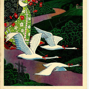 Spring and swans - Vintage  Russian Postcard USSR Soviet 1971