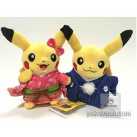 Pokemon Center 2016 Monthly Pikachu Traditional New Years Kimono Plush Toy (January- Special Edition)