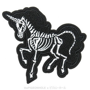 Fantastic Mythical Beasts x Unicorn Skeleton - Die Cut Iron On, Sew On Embroidered Patch
