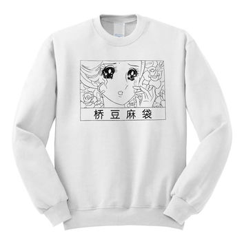 Kogiketsu Sweet Baby Sweater (White) | Aesthetic | Cute | Love | Kawaii | Anime | Japanese