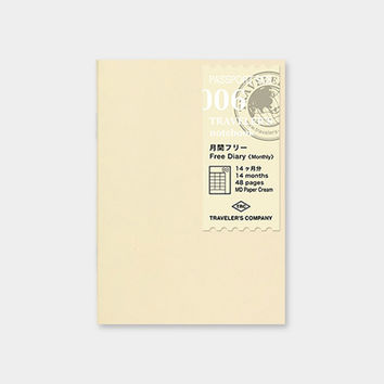 Traveler's Company Passport 006 Monthly Planner Refill