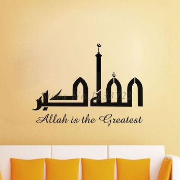 Islamic Muslim Wall Stickers Decor Art PVC Removable Allah Is The Greatest Mosque Wall Decals
