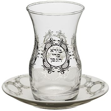 "Glass Kiddush Cup 4"" With Ceramic Saucer 4.2"