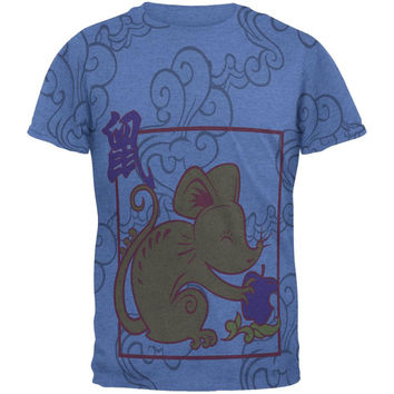 Chinese New Year Rat All Over Heather Blue Adult T-Shirt