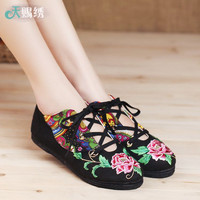 A new and original embroidered 2015 old Beijing shoes embroidered shoes retro shoes floral ethnic women shoe