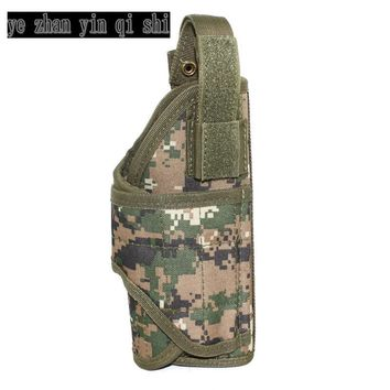 Mount Tactical Vest & backpack Pistol Holster AOR2 military role-playing game Adjustable Tornado multiple MOLLE